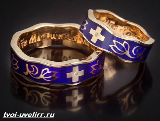 Венчальные-кольца-Описания-особенности-виды-и-значение-венчальных-колец-4