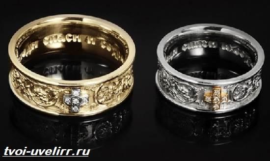 Венчальные-кольца-Описания-особенности-виды-и-значение-венчальных-колец-5