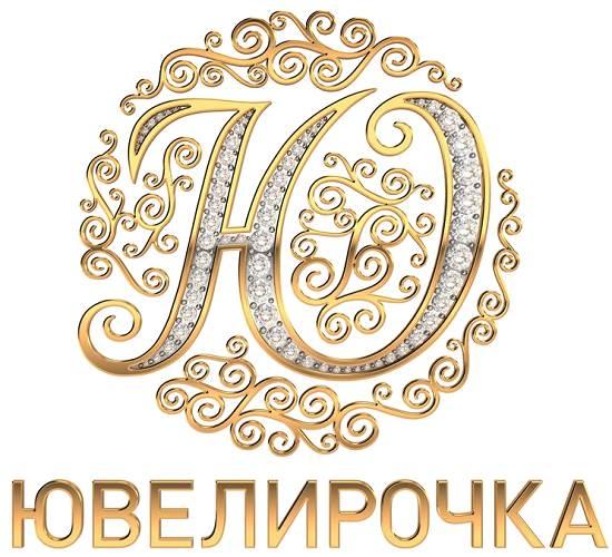 Ювелирочка-телемагазин-Отзывы-и-мнения-покупателей-о-телемагазине-ювелирочка-1