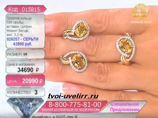 Ювелирочка-телемагазин-Отзывы-и-мнения-покупателей-о-телемагазине-ювелирочка-3