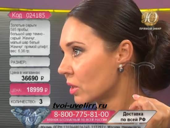 Ювелирочка-телемагазин-Отзывы-и-мнения-покупателей-о-телемагазине-ювелирочка-4