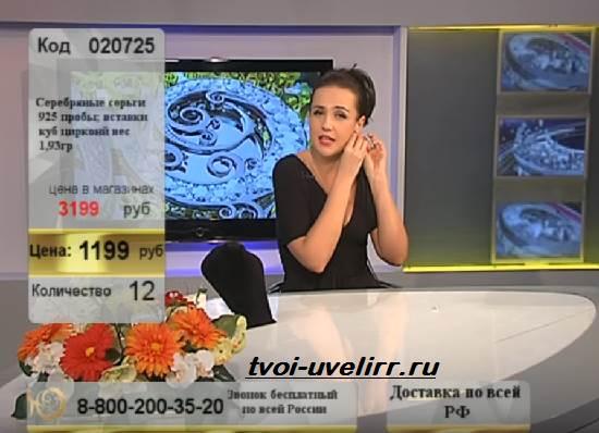 Ювелирочка-телемагазин-Отзывы-и-мнения-покупателей-о-телемагазине-ювелирочка-7