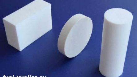 Что такое тефлон? Свойства, особенности и применение тефлона. Тефлоновое покрытие
