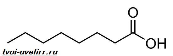 Каприловая-кислота-Свойства-получение-применение-и-цена-каприловой-кислоты-3