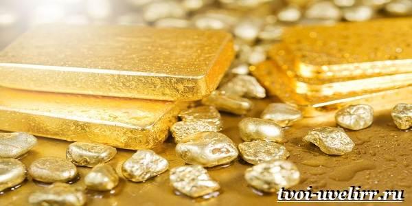 Благородные-металлы-Свойства-добыча-обработка-и-виды-благородных-металлов-3