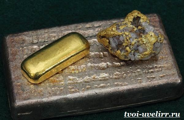 Благородные-металлы-Свойства-добыча-обработка-и-виды-благородных-металлов-7