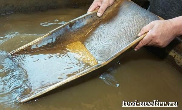 Благородные-металлы-Свойства-добыча-обработка-и-виды-благородных-металлов-8