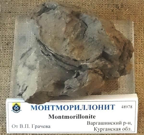 Монтмориллонит-минерал-Свойства-происхождение-добыча-и-цена-монтмориллонита-3