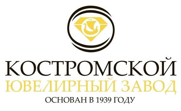 ТОП-5-российских-ювелирных-компаний-производителей-2