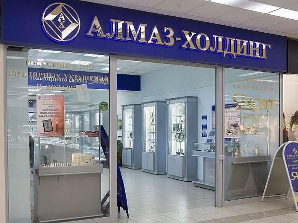 ТОП-5-российских-ювелирных-компаний-производителей-4