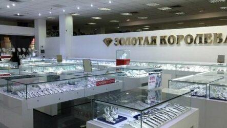 Ювелирные салоны Украины