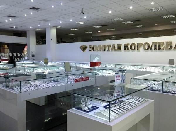 Ювелирные-салоны-Украины-2