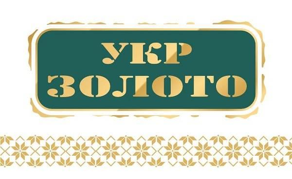 Ювелирные-салоны-Украины-4