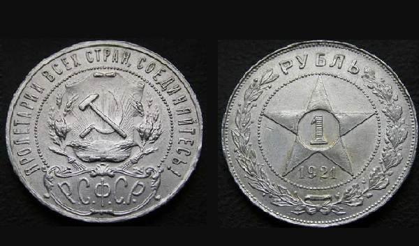 В-чём-ценность-монет-и-за-что-их-ценят-люди-2