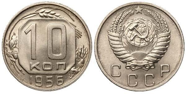 В-чём-ценность-монет-и-за-что-их-ценят-люди-3