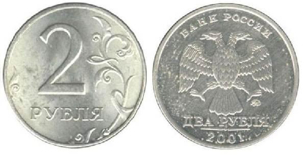 В-чём-ценность-монет-и-за-что-их-ценят-люди-6